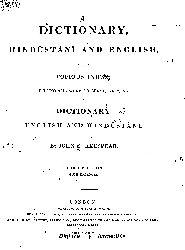 Hindustani-Enqilish Sözlük-John Akespear-1986-1196