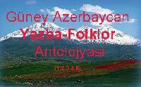 Guney Azerbaycan Edebiyatı Antolojyasi -1-2-3-4-5- Əli qafqazyalı – Erzurum – 2002 – 3297s