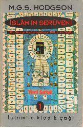 Islamın Serüveni-Bir Dünya Medeniyetinde Bilinc Ve Tarix-1-Islamın Klasik Çağı-Marşall Goodwin Simms Hodgson-1995-518s