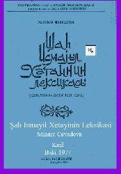 Şah Ismayil Xetayinin Leksikasi