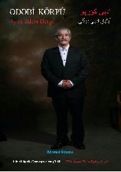 Edebi Korpu-Aylıq Edebi Dergi-Say-27-Payız-Şiir Dergisi-Sexavet Izzeti-Latin-Ebced-2020-32s