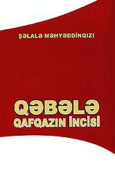 Qebele Qafqazın incisi Şəlalə Məhyəddinqızı