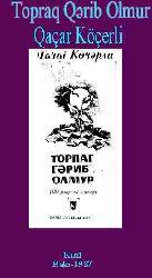 Topraq Qerib Olmur