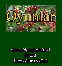 اویونلار - سوسن نواده ای رضی - OYUNLAR - Susən Nevadeyi Rezi