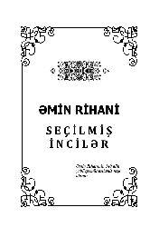 Seçilmiş Inciler-Emin Rihani-Çev-Efsane Ibadqızı Memmedova-2016-320