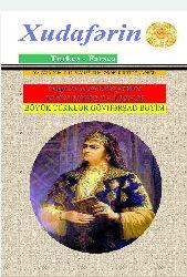 Xudaferin-Say.183- Hüseyn Şerqi-Soytürk -1398-131s