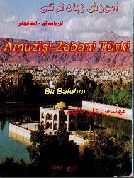 Amuzişi Zəbani Türki