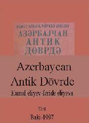 Azerbaycan Antik Dövrde