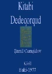 Kitabi Dedeqorqud