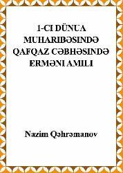 I Ci Dünua Muharibesinde Qafqaz Cebhesinde ermeni Amili - Nazim Qəhrəmanov