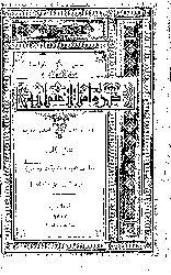 Zurubi Emsali Osmaniyye-şinasi Ibrahim-Ebced-1302-528s