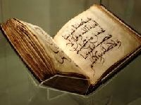 Xarezm Türkcesiyle Yazılan Bir Quran Tercümesi-Meşhed Astani Qudsi Rezevi Nusxesi.