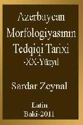 Azerbaycan Morfolojyasının Tedqiqi Tarixi -XX-Yüzyıl