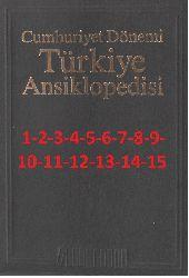 Cumhuriyet Dönemi Türkiye Ansiklopedisi- 1-2-3-4-5-6-7-8-9-10-11-12-13-14-15-Yüzyıl Biterken-1995
