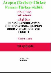Erebce (Erebce)-Türkce- Farsca-Türkce sözlük
