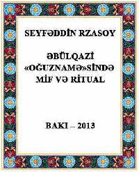 Əbülqazi Oğuznaməsində Mif Və Ritual - Seyfəddin Rzasoy