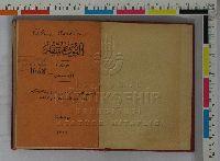 Altun Aşıqlar-Ahmed Midhet  Ebced 1316-234s