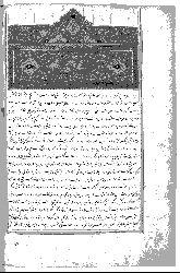 Nesaimul Muhhebbet-Alişir Nevayi-El Yazma-264s