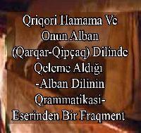Qriqori Hamama Və Onun Alban (Qarqar-Qipçaq) Dilində Qələmə Aldığı Alban Dilinin Qrammatikasi Əsərindən Bir Fraqment