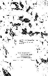 El uqyaqnus Fi Tercümetül Qamus ilmuhit-1-Mehemmdibni Yequb Elfiruzabadi-986