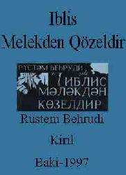 Iblis mələkdən qözəldir - rustəm behrudi - kiril - Baki-1997