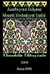 Azerbaycan Xalqının Me'nevi Medeniyyet Tarixi