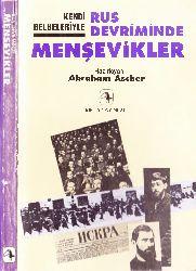 1992  Ermeni Devrimçi Hereketinde Milliyetçilik ve Sosyalizm- Anaide Ter Minassian 2012 103s