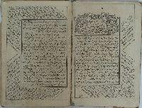 Ferhad Ile şirin Hikayesi Elyazma 34
