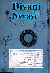 DIVANI NEVAYI-Ebced-El Yazma