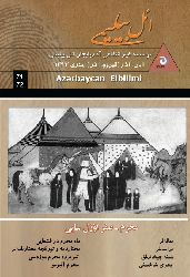 71-72- El Bilimi Özel Sayi Ebced Turuz 1393