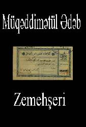 Muqeddimetul Edeb