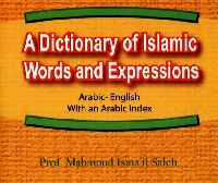 A Dictionary Of Islamic Word And Expressions