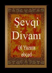 Şevqi Divanı