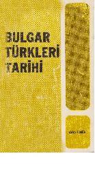 Bulqar Türkleri Tarixi- Geza Feher-1993-351s