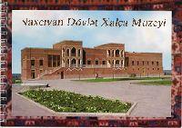 Naxçıvan Devlet Xalça Muzeyi- Qısa Beledçi Kitabçası-2004-31s