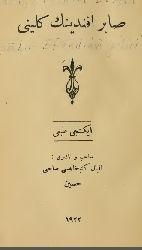 Sabir Efendinin Gelini-1922-Ebced-152