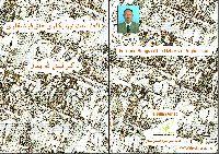 Efqanistan Özbeklerin El Qoşqulari-El Ötüşleri(Sirudlari)- Feyzullah Aymaq Ebced 2014 107s