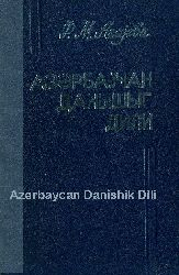 Azerbaycan Danışıq Dili - f.m.Ağayeva – baki -1987 - kiril -192s