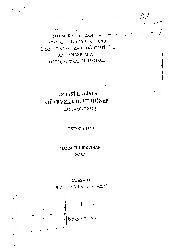 Abbasi Xelifesi Mütevekkil Ve Dönemi-232-247847-861-Mahmud Qırxpinar-1996-316s