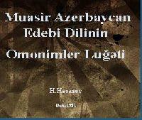 Muasir Azerbaycan Edebi Dilinin Omonimler Luğəti