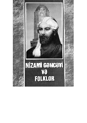 Nizami Gəncəvi Və Folklor Seyfəddin Rzasoy
