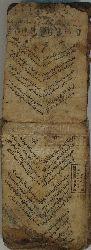 Aşıq Qurbani-El Yazma-118s