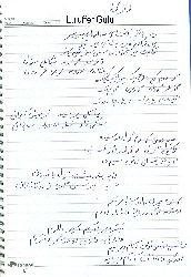 Yalan Dünya-El Yazma-Z.Kamali-Şiir-Ebced-Tebriz-2011-76s