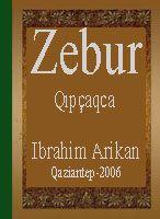 Zebur Qıpçaqca