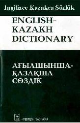 Ingilizce Qazaqca Sözlük -Qazaq-English Dictionary