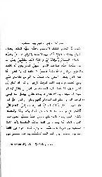 Tercümani Türki Ve Erebi-Erebi-Türki Sözlük-Leiden-E.J.Brili-ebced-1894-176s
