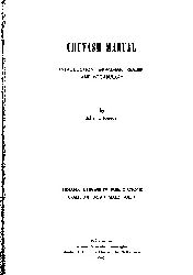 Çuvash Manual –john r. Krueger-1961-290