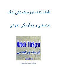 Efqanistanda Özbekcənin Ötmişi Ve Bugünki Ehvalı-Mehmed Alim Kuhken 17s