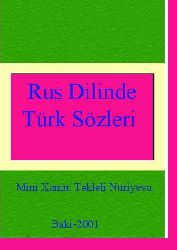 Rus Dilinde Türk Sözleri