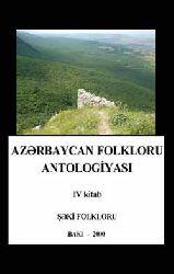 Şeki Folkloru-Azerbaycan Folkloru Antolojyası